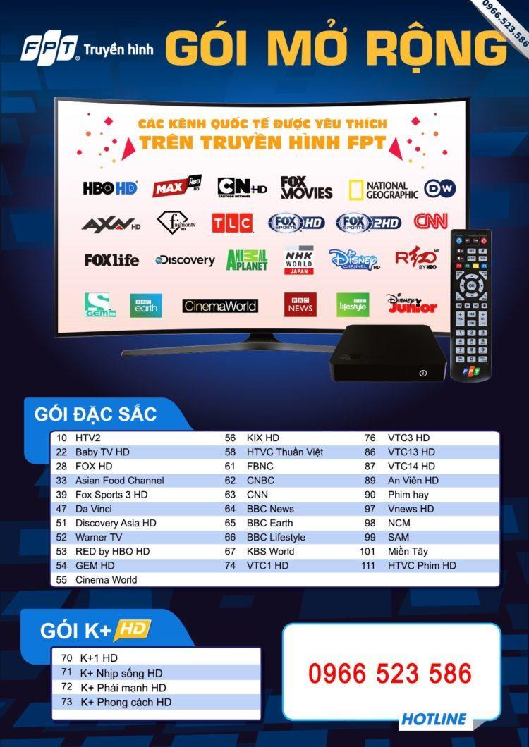 Gói mở rộng truyền hình FPT